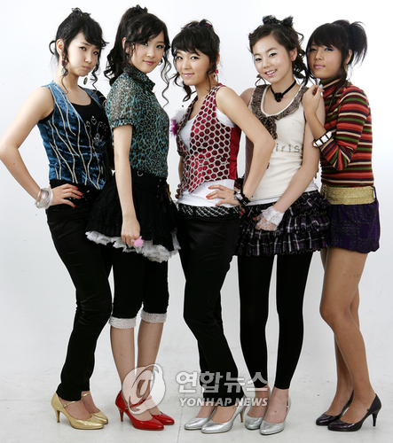 ����� �� ���� Wonder Girls,������