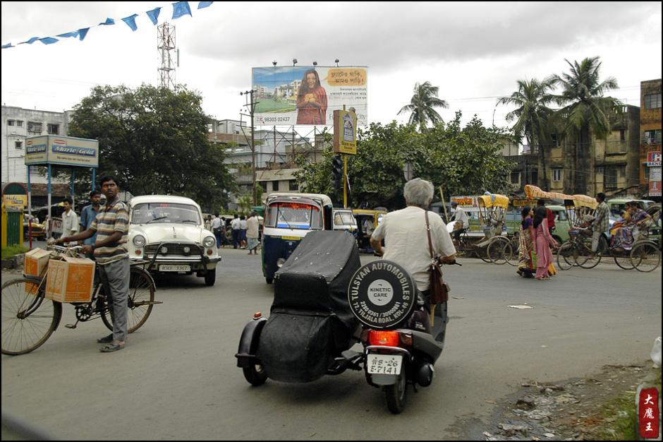 대마왕 방랑기 :: 인도로 가는길