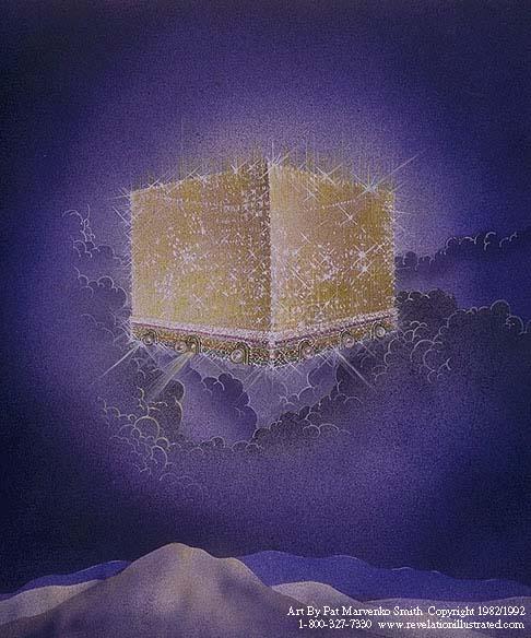 새예루살렘의 영광