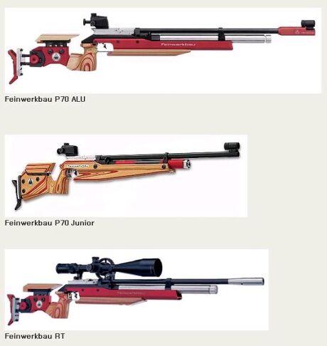 선수용 공기소총