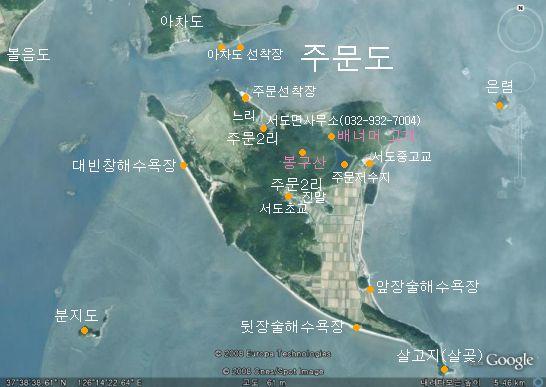 교동 주변 섬(주문도)