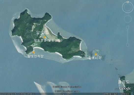 교동 주변 섬(말도)